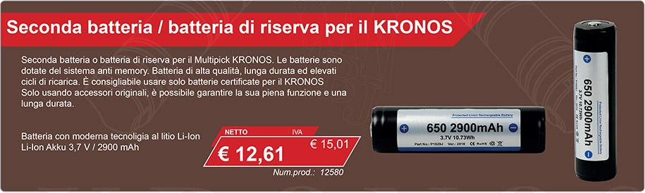 Seconda batteria / batteria di riserva per il KRONOS